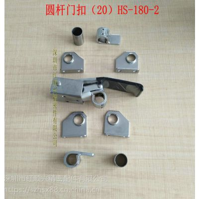 供应烤箱连杆门锁,圆杆防爆门扣,拉杆锁,烘烤箱防爆门锁,工业设备门锁