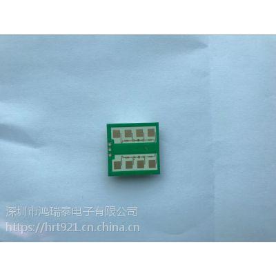 微波感应模块 24G 24.125g 雷达感应开关传感器