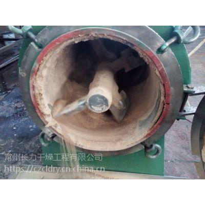 供应啤酒酵母专用干燥机,长力烘干机厂家