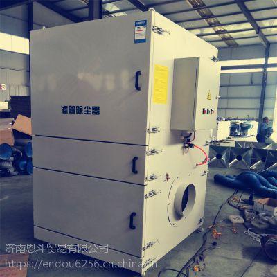 ED单机脉冲除尘器 车间烟尘净化设备 中央除尘除味设备