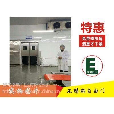 供应青岛地区不锈钢自由防撞门 电话400-806-3733