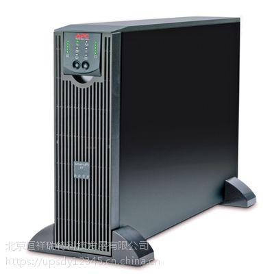 APC SRC5000XLICH 5KVA 3500W双变换UPS电源 机架式 标长两用机型