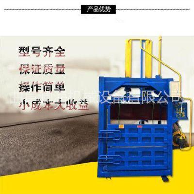 多功能废品压缩机 单双杠液压打包机批发零售