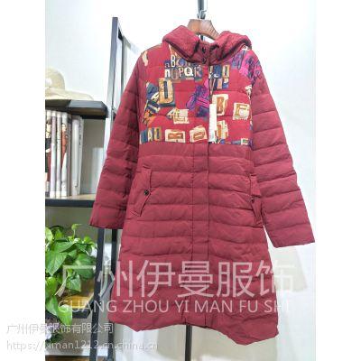 广州伊曼服饰品牌女装尾货批发,一布百布冬季棉服折扣