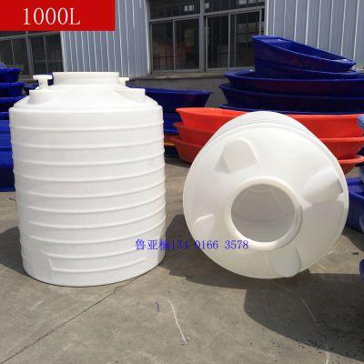 扬州1吨家用塑料水塔农村屋顶水箱隆飞雨水收集桶污水桶废液处理桶废油收集桶