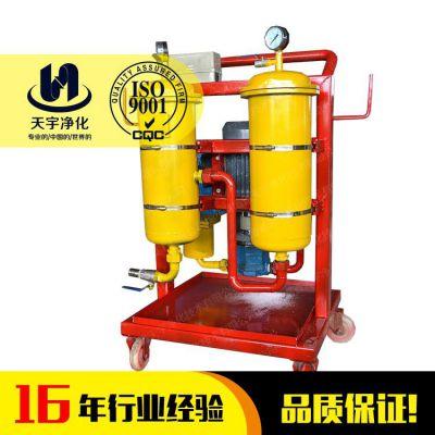 液压油滤油机 LYC-63B LYC-50B LYC-100B 三级过滤