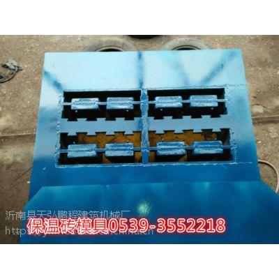 专业生产砖机模具厂家
