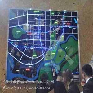 供甘肃榆中沙盘模型和皋兰景观沙盘模型设计