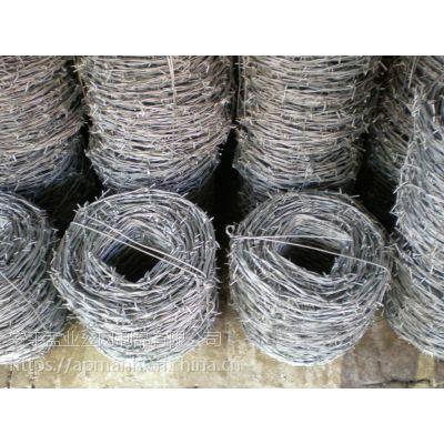 哈尔滨刺铁丝/哈尔滨小区社区带刺铁丝防护网/哈尔滨刺铁丝厂家