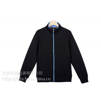 工作服卫衣 卫衣品牌定制 运动拉链开衫 运动服套装定做 环诚制衣