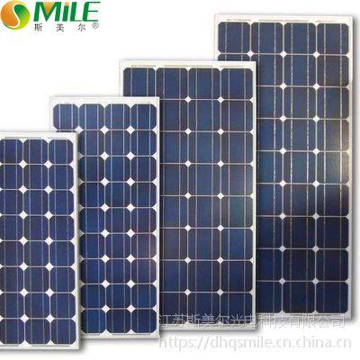 光伏板价格/太阳能电池板厂家【并网离网专用板】