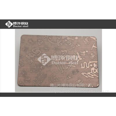 304不锈钢拉丝红古铜发黑蚀刻花纹板,镀铜不锈钢蚀刻装饰板,不锈钢蚀刻板