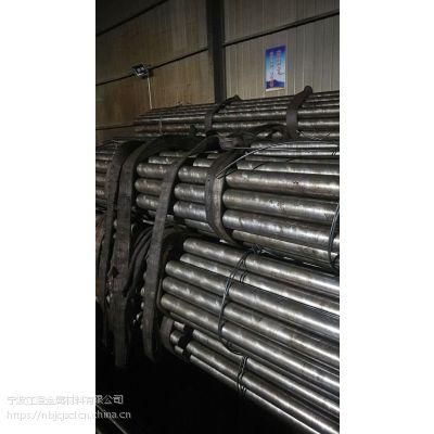 杭州12*2小口径20#光亮无缝管现货