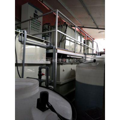 厂家直销宏旺5吨每天铝产品抛光清洗废水处理成套设备/宁波污水处理设备直销