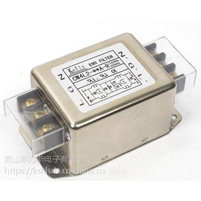 凯力斯电子(图),上海滤波器,滤波器