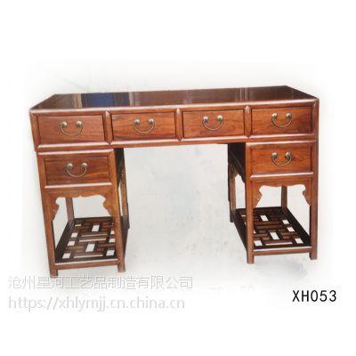 供应星河实木古典中式家具 老榆木电脑桌 实木电脑桌 黄骅老榆木家具定制厂家