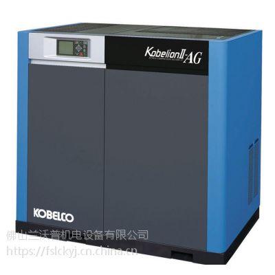 KOBELCO空压机-广州神钢空压机维修保养