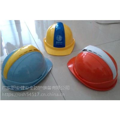 广州安全帽厂家免费印字印logo企业订制