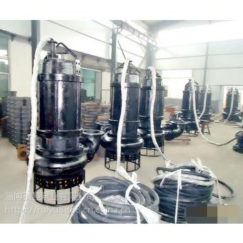 排沙泵型号-耐磨排沙泵材质-特点-博山制造