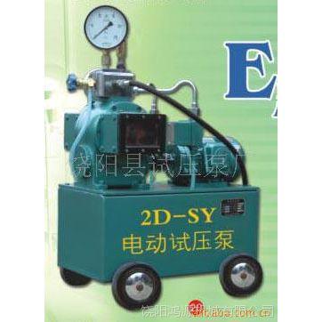豪日沧州供应2D-SY型试压机使用范围