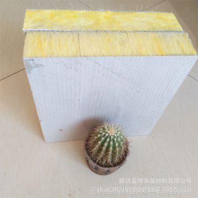 厂家直销铝箔隔音玻璃棉保温板 玻璃棉复合板隔热材料