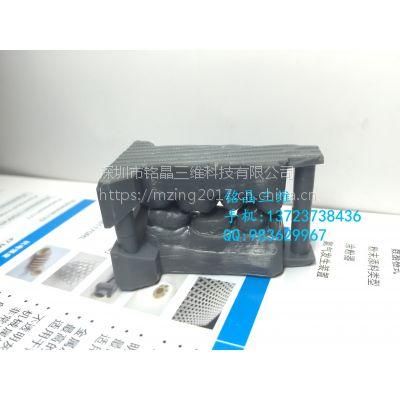 3D打印牙模||3D打印蜡型|广州3D打印牙科模型