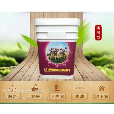 贵阳K11通用型防水涂料价格 保合防水厂家招商