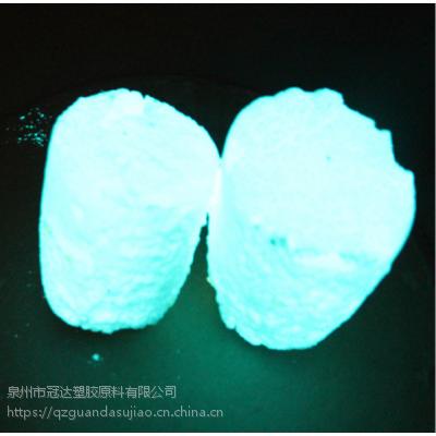 福建泉州厂家供应夜光粉系列注塑短效夜光粉 长效环保夜光材料稀土夜光粉 黄色光发光颜料色粉