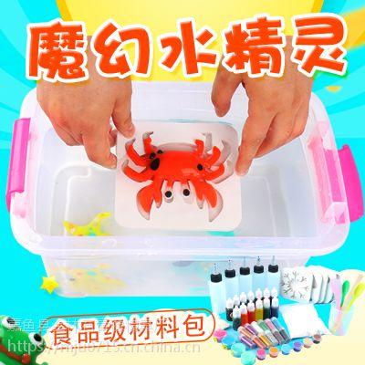 杭州快手里的水宝宝模具 神奇水宝宝模具