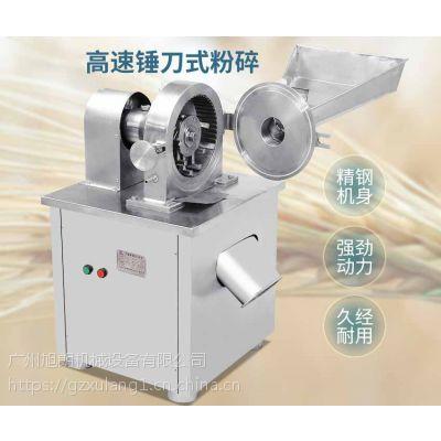 新型锤式白砂糖粉碎机生产商
