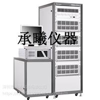 销售/租赁Chroma 17011 可编程电池充放电测试系统
