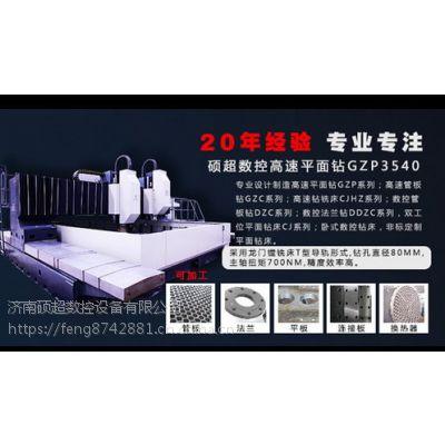 数控钻床生产厂家济南硕超数控,3米高速平面钻铣床板材钻孔加工,高速平面钻床厂家现货销售