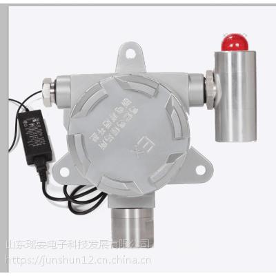 山东瑶安电子厂家出售工业氯化氢气体泄漏报警器