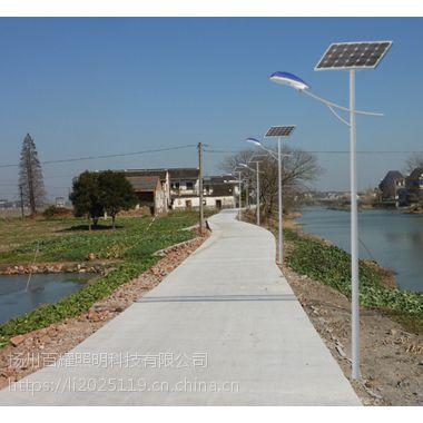 百耀照明4米15瓦LED太阳能路灯/庭院灯多少钱 厂家可定制