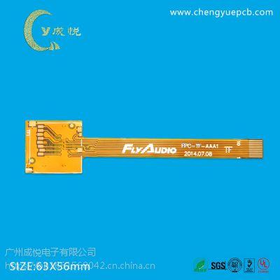 机电PCB电路板FR4单双面FPC柔性电路板软性排线,成悦电子钢性铜电解铜料直销产品