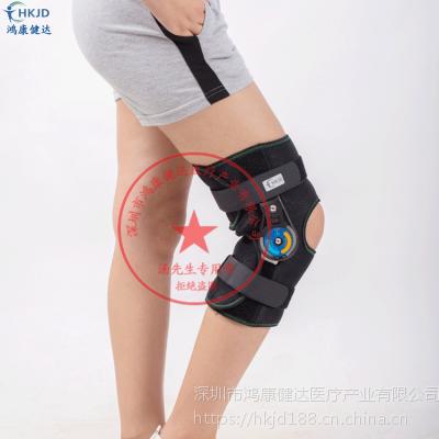 供应HKJD医用可调膝关节固定支具 十字韧带撕裂扭伤护膝膝盖支架矫正器 可代工OEM