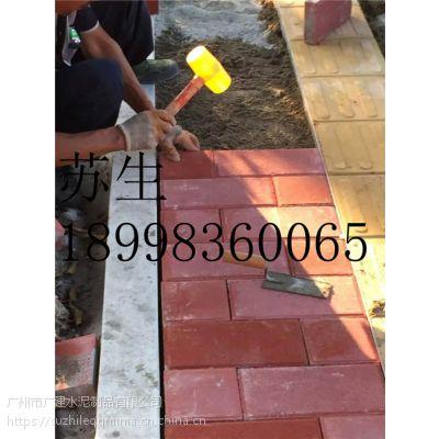 广州禅城区广场砖价钱