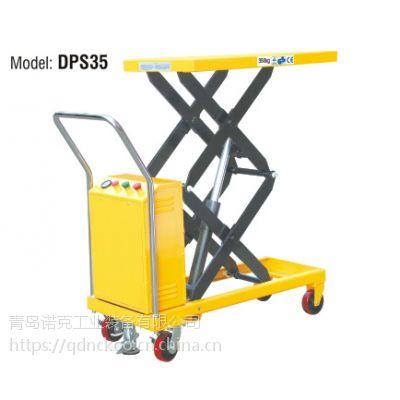 诏安DPS35工具车双剪式电动平台车销售中心