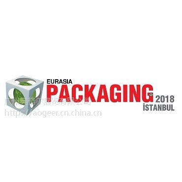 2019年土耳其国际包装印刷展