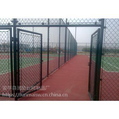 【润劢丝网】浸塑装饰勾花网 围山勾花网 球场围栏