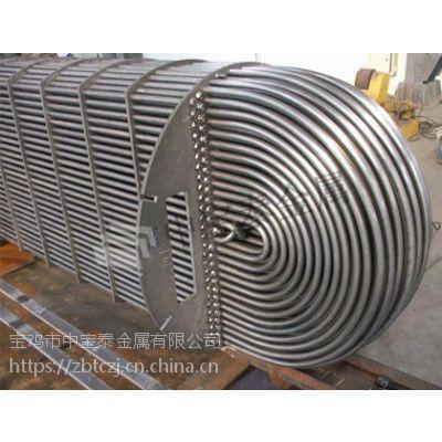 公司是以有色金属钛材、镍材、锆材、钼材等贵金属的研制、生产及加工为主的综合性企业。