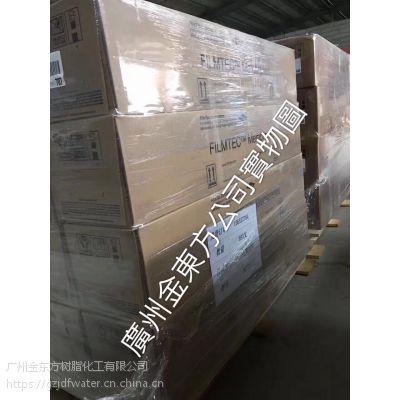 原装进口美国陶氏抗污染反渗透RO膜 BW30FR-365