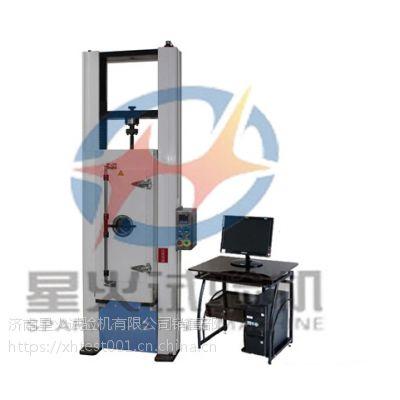 铝合金高低温万能试验机,电子万能试验机检测