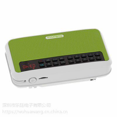 Rolton/乐廷 E500蓝牙音箱插卡无线手机迷你便携户外音响低音炮