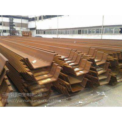 云南钢板桩售价厂家,昆明钢板桩专用