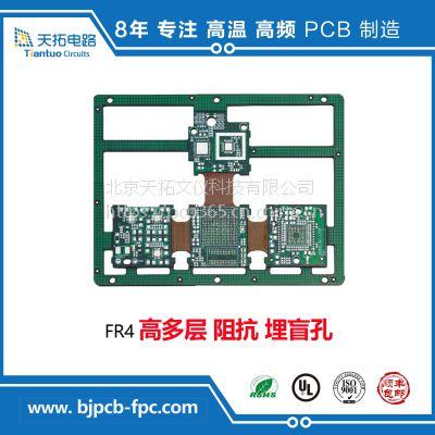 天拓电路软硬结合线路板 上海高考理工科线路板设计 FR-4+PI