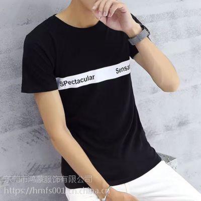 工厂直销货源 男装T恤印花短袖货源 韩版直销男装上衣批发 低价清仓处理