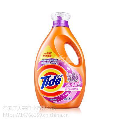 厂家直销洗衣液桶装