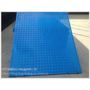 安平瑭颂专业生产爬架防护网 建筑安全网 圆孔洞洞板