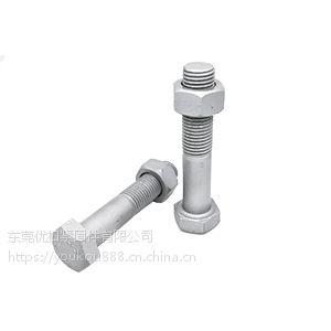 广东优质热镀锌六角螺栓高性价比